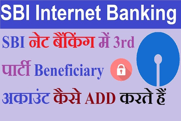 Security Bank Interbank Fund Transfer