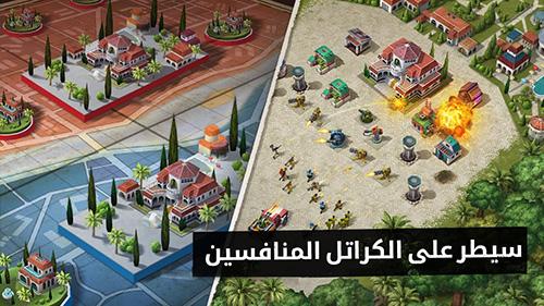 Narcos Cartel Wars Game 2 - للتحميل المجاني لعبة ناركوس الشهيرة بعد التدعيم باللغة العربية لجميع الهواتف