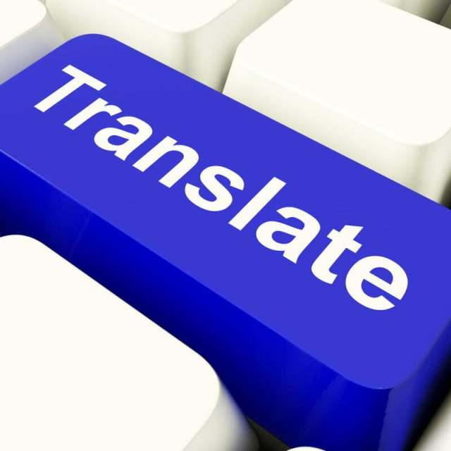 7 تطبيقات للترجمه بسهولة جدا فقط من خلال هاتفك تغنيك عن ترجمة جوجل