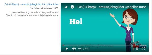 BeSharp In C#
