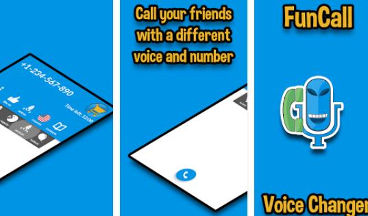 تطبيق تغيير الصوت اثناء المكالمه