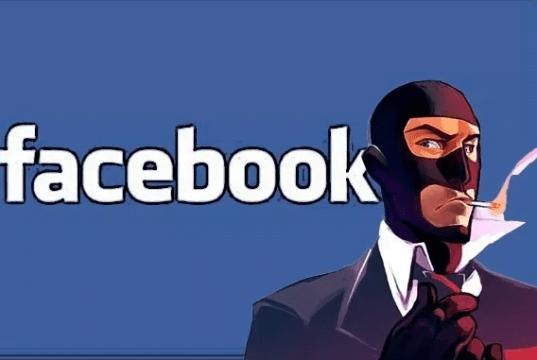 خطوات لحماية حسابك علي الفيس بوك من السرقة