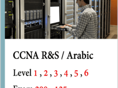 كتاب CCNA R&S Arabic 📚