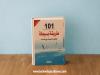 تحميل كتاب 101 طريقة بسيطة لتكون ناجحاً مع نفسك