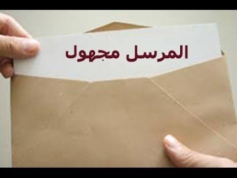 ارسال رسالة نصية مجهولة إلى أي شخص في العالم