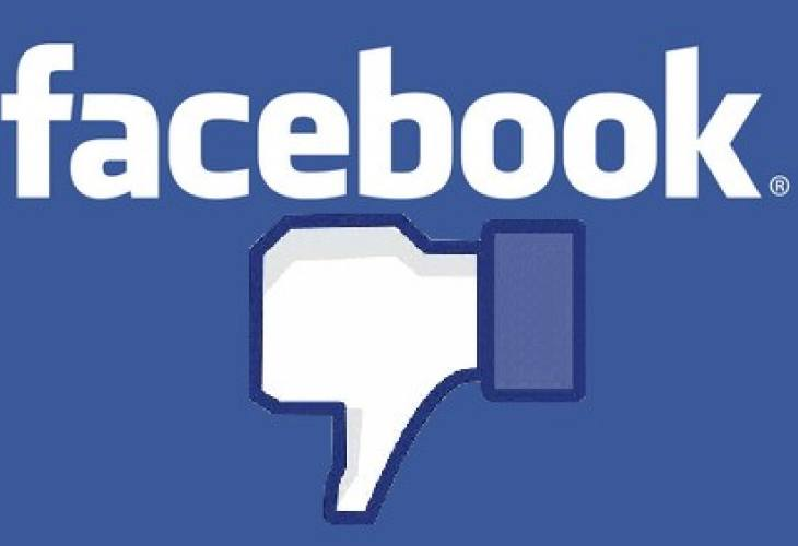 The Popular Social Network Facebook is Sleeping now..! (Update:It's Fixed) (1/3)