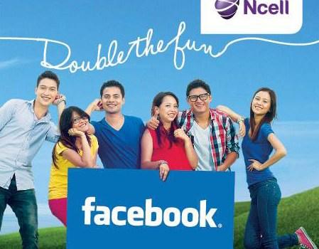 एनसेलमा फेसबुक २५ पैसा प्रति एमबि