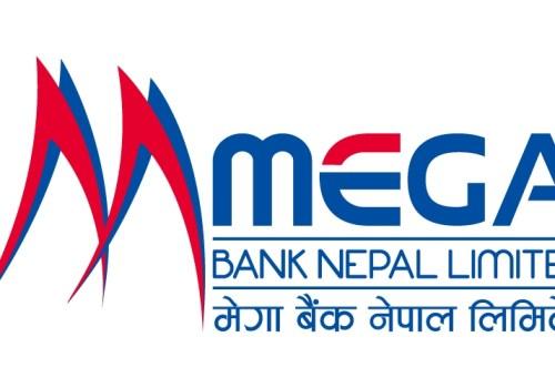 मेगा बैंकको 'हात–हातमा बैंकिङ' अभियान, हरेक ग्राहकलाई मोबाइल बैंकिङ सेवा