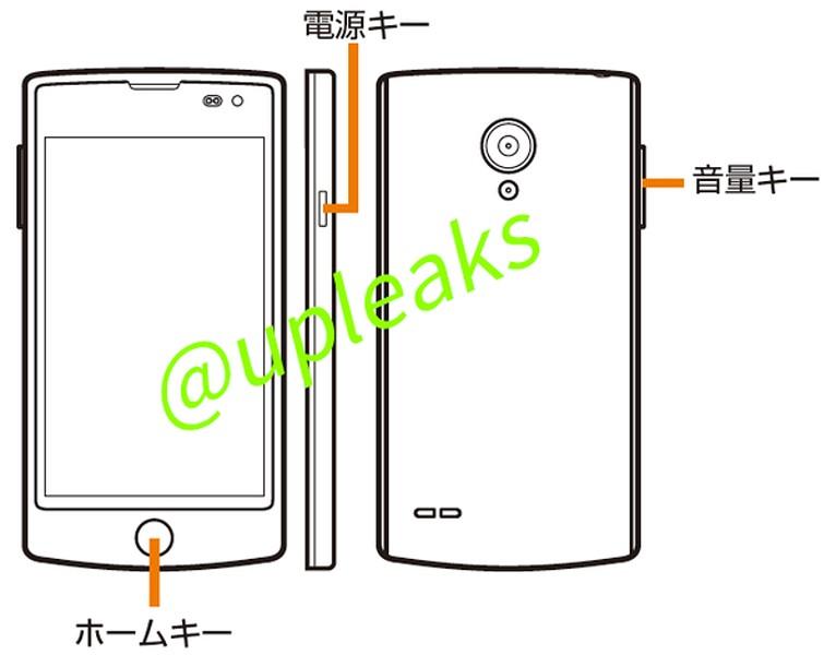 एलजीले फायरफक्स प्लेटफर्ममा आधारित एल२५ स्मार्टफोन ल्याउँदै
