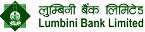 लुम्बिनी बैंकको उज्जवल तारा बचत खाता
