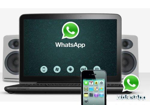 आईफोन प्रयोगकर्ताका लागि ह्वाट्सएपको वेब भर्सन आयो