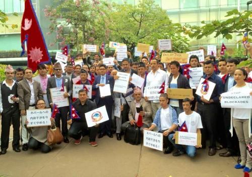 अघोषित नाकाबन्दीबिरुद्ध जापानमा दूतावासमार्फत ज्ञापन