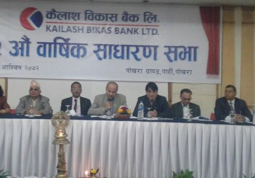 कैलाश विकाश बैंकको २४ प्रतिशत बोशन शेयर