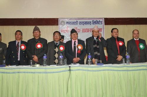 काठमाण्डौ फाइनान्सको ७ प्रतिशत नगद लाभांश पारित