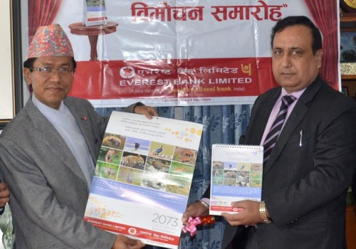 पर्यटन सचिवद्वारा एभरेष्ट बैंकको २०७३ सालको क्यालेण्डर विमोचन