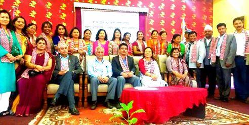 घरेलु महासंघले प्रत्येक जिल्लामा उद्योग ग्राम स्थापना गर्ने