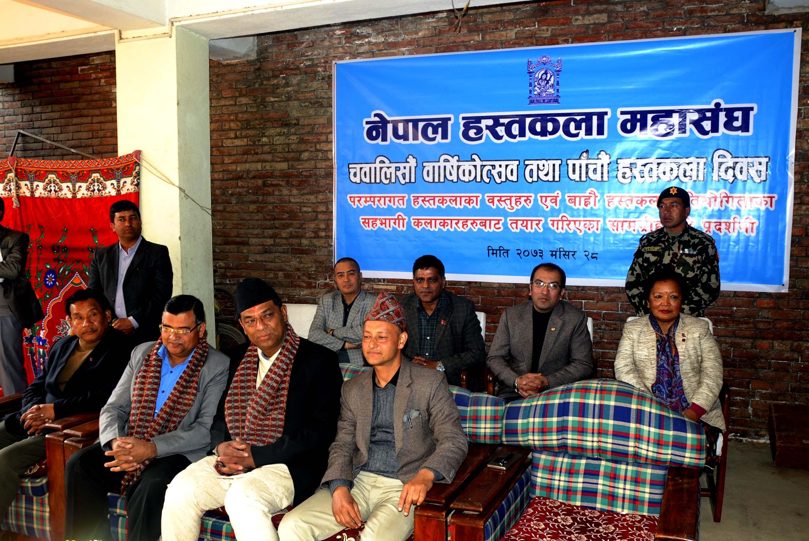 नेपाल हस्तकला महासंघको चौवालिसौं वार्षिकोत्सव सम्पन्न