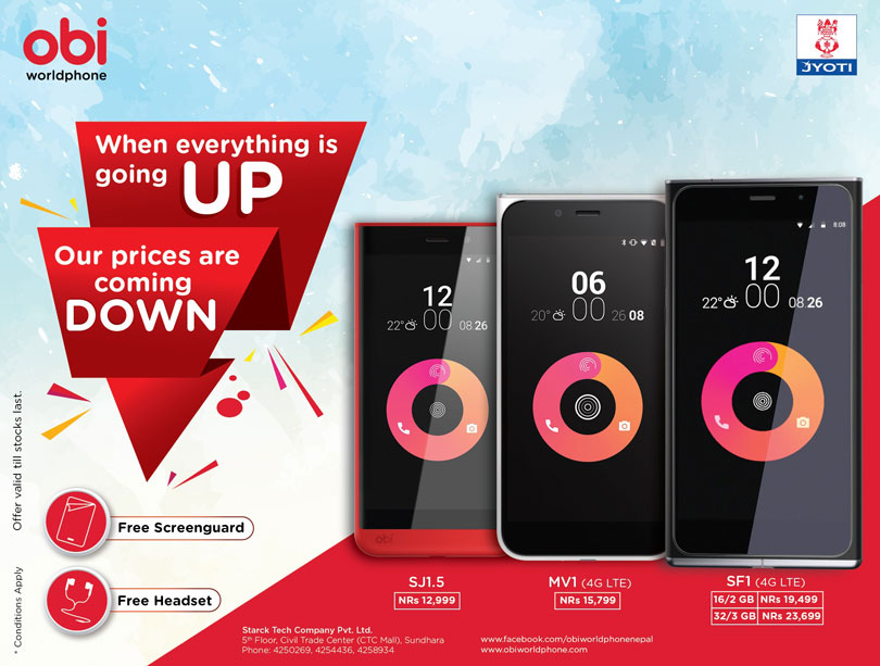 ओबीआई वर्ल्डफोनको मूल्य घट्यो, स्क्रीन गार्ड तथा हेडसेट निशुल्क पाइने