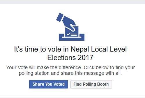 फेसबुकले स्थानिय निर्वाचनमा मतदान गर्न उत्साहित गराउँदै