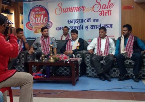 नेपाली जुत्ता घरको समर सेल मेला शुरु