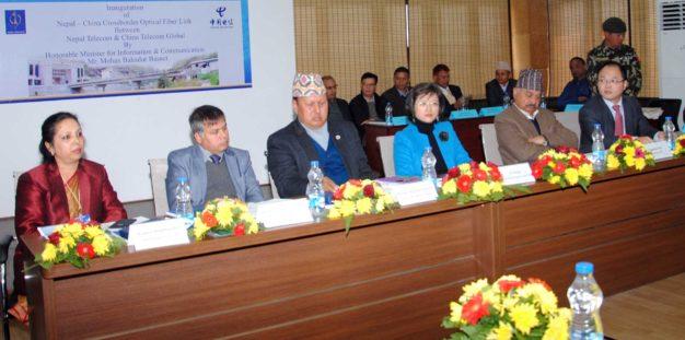 नेपाल र चीनबीच इन्टरनेट संजाल व्यावसायिकरुपमा सञ्चालन