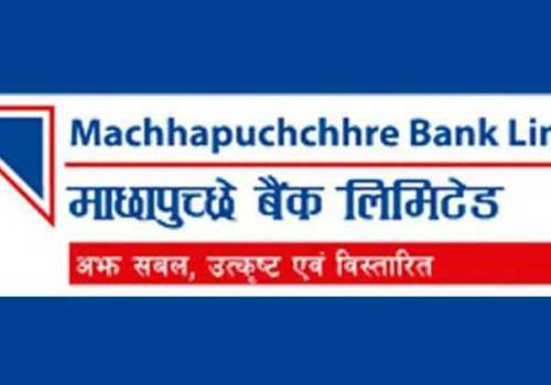 माछापुर्च्छे बैंकको एम. बि. एल. स्मार्ट बचत खाता संचालनमा