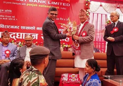 एभरेष्ट बैंकको बिराटनगर शाखाको नवर्निमित भवन उद्घाटन