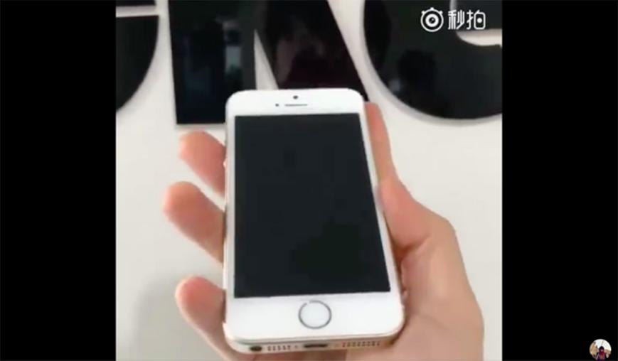 एप्पलले आइफोन एसई २ ल्याउँदै, वायरलेस चार्जर र हेडफोन ज्याक हुने