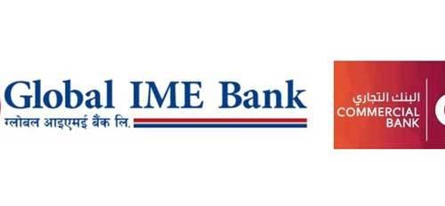 ग्लोबल आईएमई बैंक र कतारस्थित कमर्सियल बैंकबीच रेमिट्यान्स सम्बन्धी सम्झौता