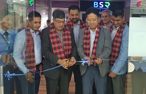 सामसङ नेपालको आधिकारिक सर्भिस सेन्टर गोंगबू स्थित बिजी मलमा