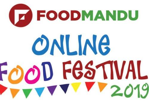 फुडमाण्डूको मोबाइल एपमा अनलाईन फुड फेस्टिभल, रु.१ मै खाना अर्डर गर्न सकिने