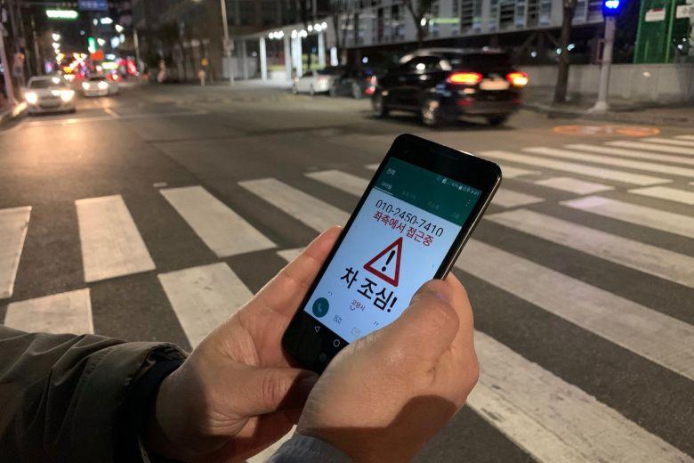 स्मार्टफोन यूजर बाटोमा हिँड्दा सुरक्षित पारिने, दक्षिण कोरियामा विशेष प्रणालीको प्रयोग