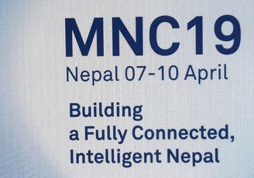 ह्वावेले 'मोबाइल नेपाल कंग्रेस' आयोजना गर्दै, नयाँ प्रविधि र आविश्कार देखाउने