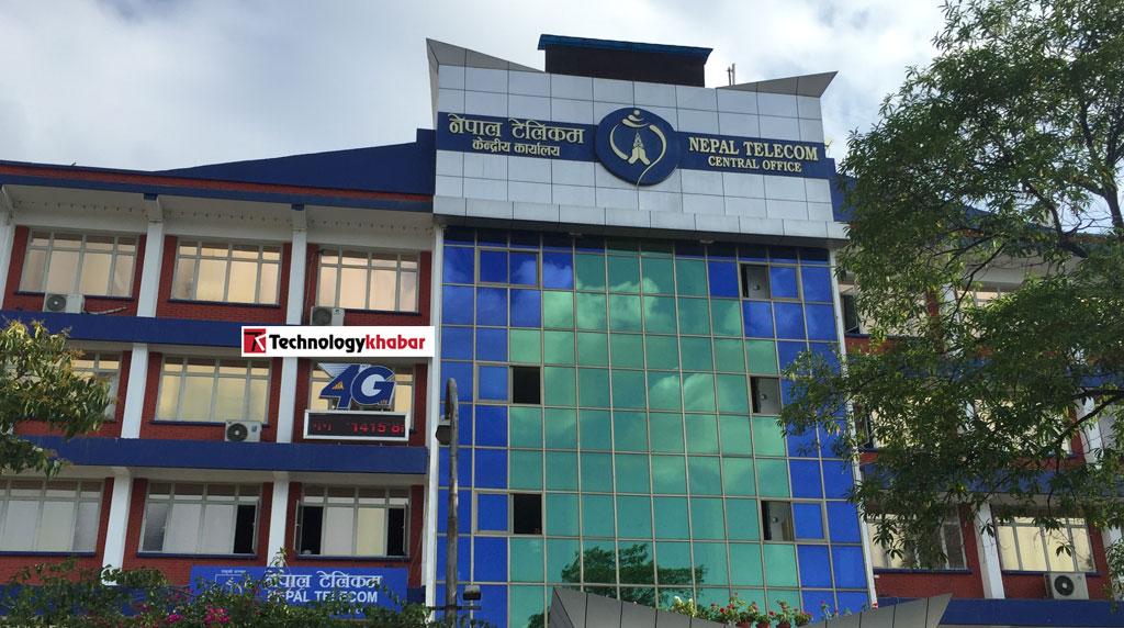 नेपाल टेलिकमका कुल ग्राहकको तुलनामा सक्रिय सेवाग्राही घटे, संख्यात्मक अवस्था भने सुधारोन्मुख