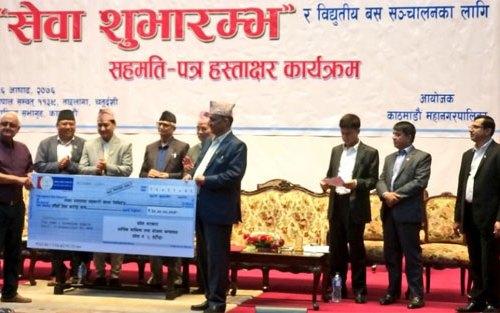 साझा यातायातले इलेक्ट्रिक बस संचालन गर्दै, प्रदेश नम्बर ३ सरकारले दियो ३० करोड रुपैयाँ