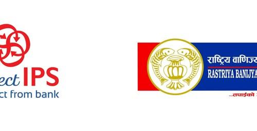राष्ट्रिय वाणिज्य बैंक कनेक्ट आईपीएस ईपेमेन्ट प्रणालीमा जोडियो