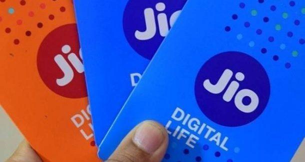 भारतीय टेलिकम कम्पनी रिलायन्स जियोको माई जियो एपबाट युपीआई पेमेन्ट शुरु