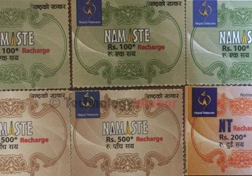 नेपाल टेलिकमका रिचार्ज कार्डमा ६ वटा नम्बर मात्रै देखियो ? अब यसरी वेबसाइटबाटै रिचार्ज गर्नुस्