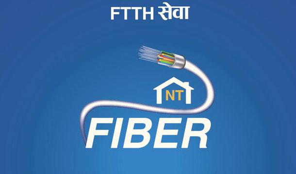 नेपाल टेलिकमको फाइबर प्रविधि धवलागिरीका चार जिल्लामा, फोन र इन्टरनेट सेवा एकैसाथ शुरु