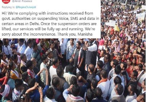 भारतको राजधानी नयाँ दिल्लीका कयौं स्थानहरुमा मोबाइल सेवा बन्द, अपरेटरहरुले जारी गरे सूचना