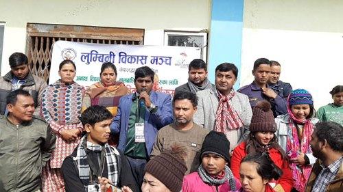 मेगा बैंकबाट लुम्बिनी क्षेत्रमा ब्ल्याङ्केट सहयोग