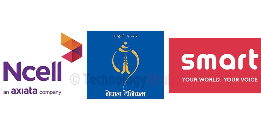 नेपाल टेलिकम, एनसेल र स्मार्ट मध्ये कसको 'लोन' कति पाईने? उपभोक्तालाई कुन फाईदाजनक