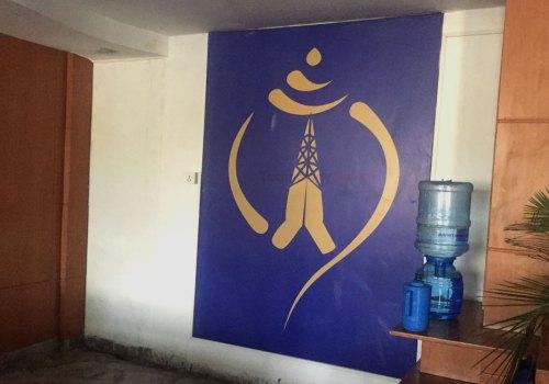 नेपाल टेलिकमले भन्यो– महशुल तिर्न र रिचार्ज गर्न विद्युतीय माध्यम प्रयोग गर्नुस्