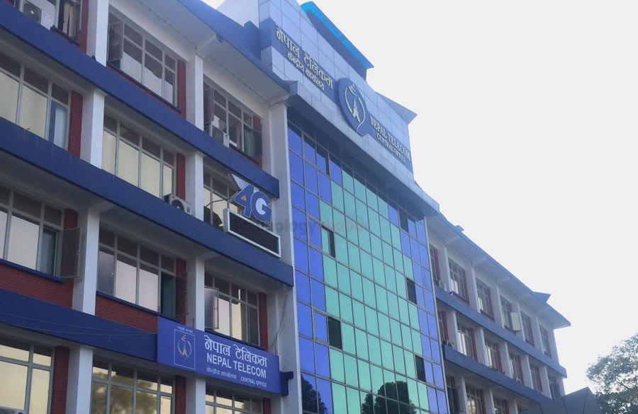नेपाल टेलिकमको डाटा सेवाको मूल्य ३० प्रतिशत घट्यो, भ्वाइस प्याक खरिदमा ५० प्रतिशत छुट