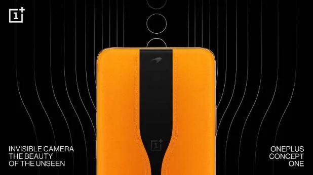वनप्लसको कन्सेप्ट वन स्मार्टफोन प्रदर्शन, लुकाउन सकिन्छ स्मार्टफोनको रियर क्यामरा