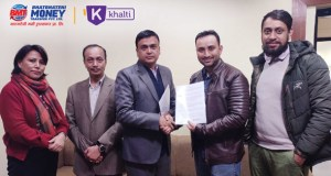Khalti_Digital Wallet