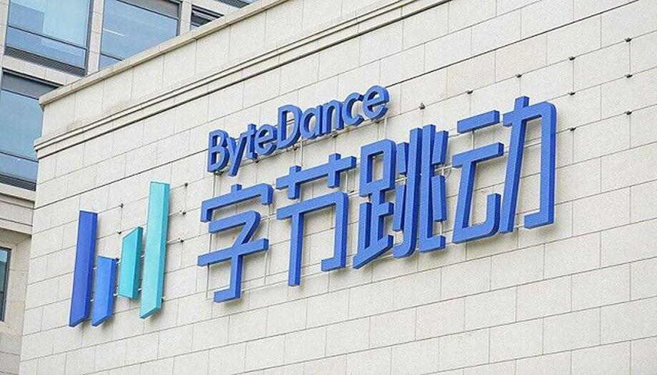 टेक निर्यात इजाजतपत्रको लागि टिकटकको कम्पनी बाइटडान्सद्धारा चीनमा आवेदन