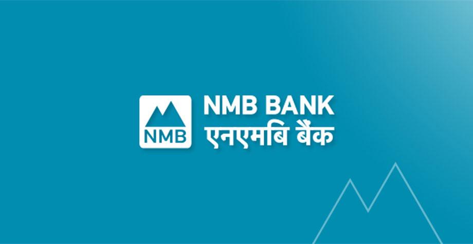एनएमबि बैंकको क्यूआर कोड भुक्तानी सेवा बिर्तामोड कृषि बजार क्षेत्रमा