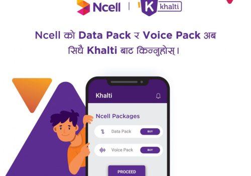 'खल्ती' मोबाइल वालेट एपबाट एनसेलको डाटा प्याक किन्न सकिने