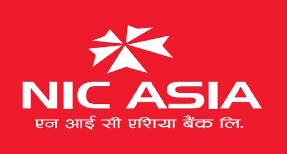 एनआईसी एशिया बैंकको 'क्यूआर रिफर एण्ड अर्न' योजना, क्यूआर मर्चेन्ट रिफर गर्दा नगद पुरस्कार